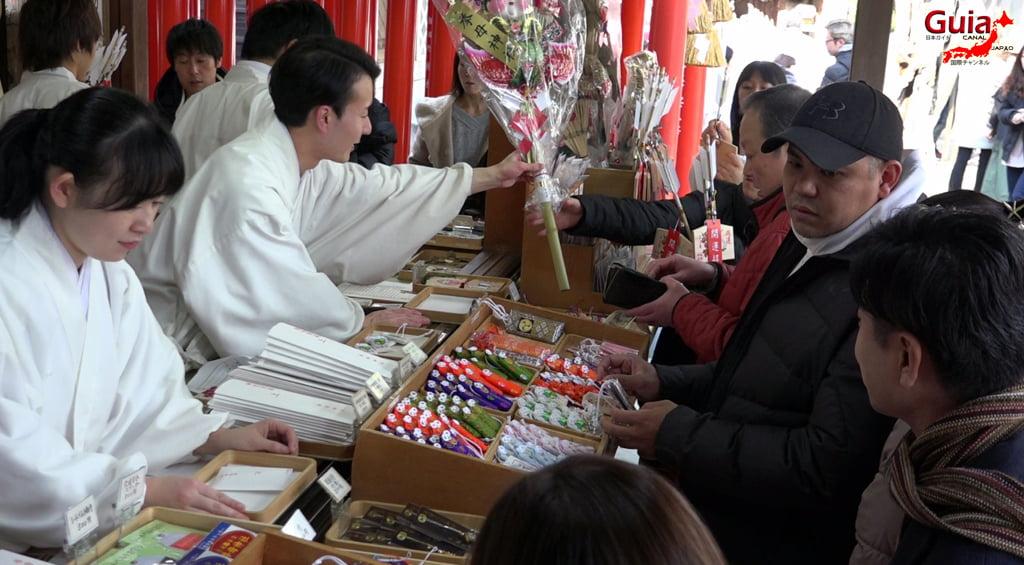 Hatsumode - Primera visita del año al Santuario o Templo 22