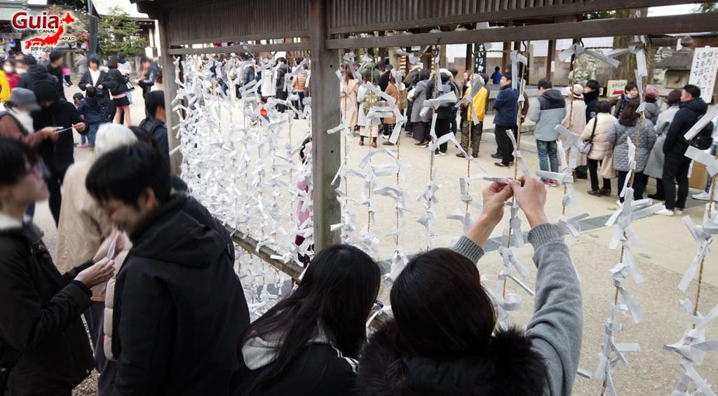 Hatsumode - Primera visita del año al Santuario o Templo 7