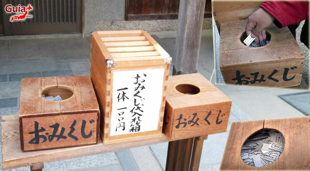Hatsumode - Primera visita del año al Santuario o Templo 8