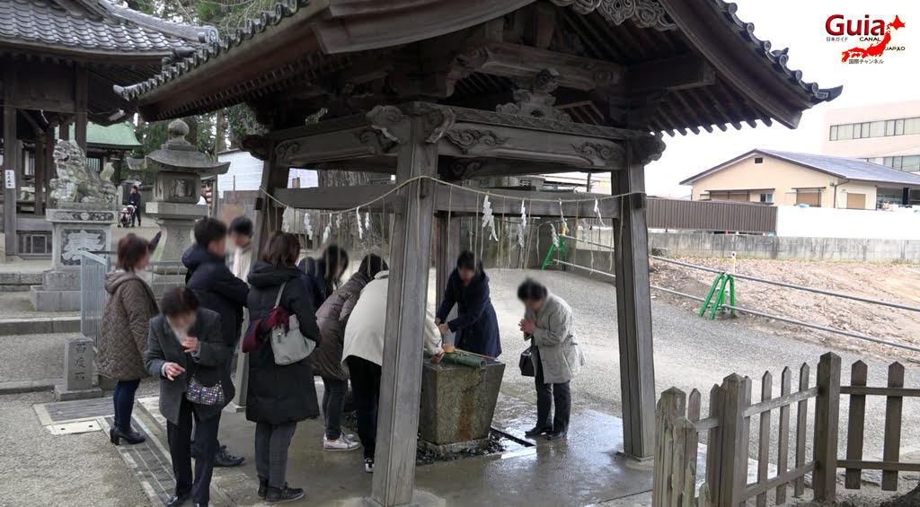 Hatsumode - Primera visita del año al Santuario o Templo 15