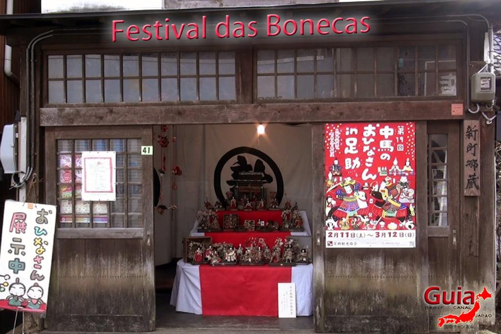 Chuma Asuke Festival - The Dolls' Festival - Hina Matsuri 13