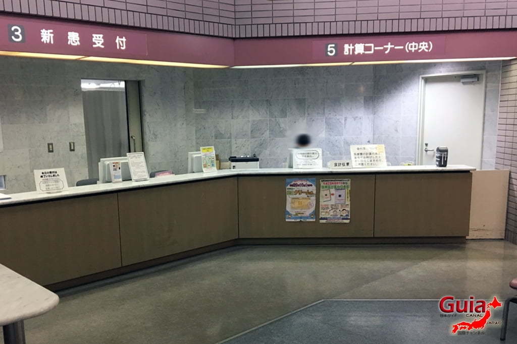 Hospital Medical Center – Hamamatsu 4