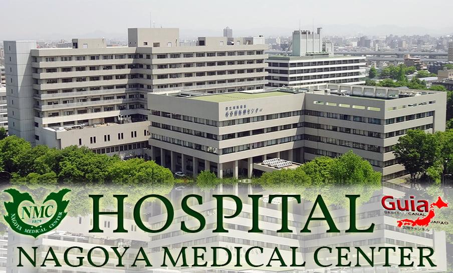 Hospital Nagoya Medical Center 1