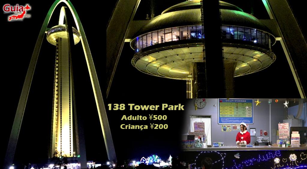 一宮公園138タワー照明2