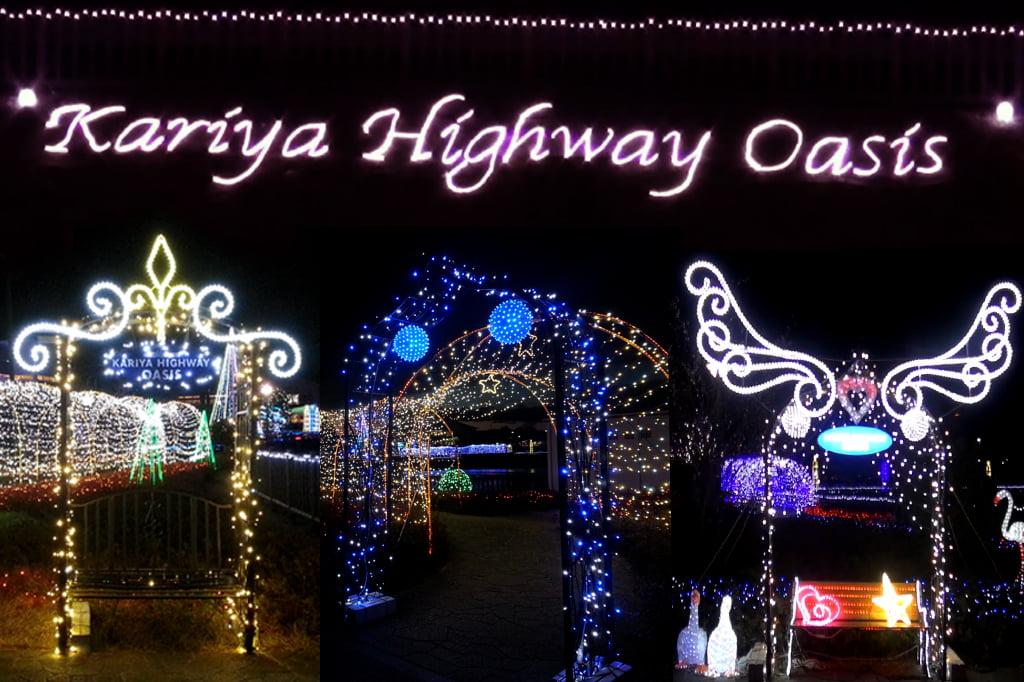 Kariya Highway Oasis - 1 Holiday Lights