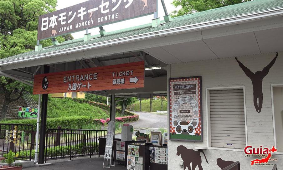 Парк японских обезьян - Парк обезьян 1