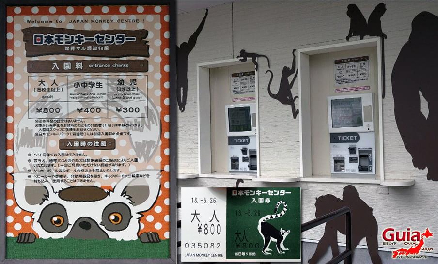 Парк японских обезьян - Парк обезьян 2