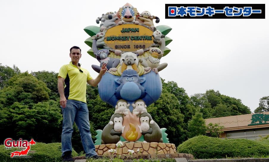 Парк японских обезьян - Парк обезьян 50