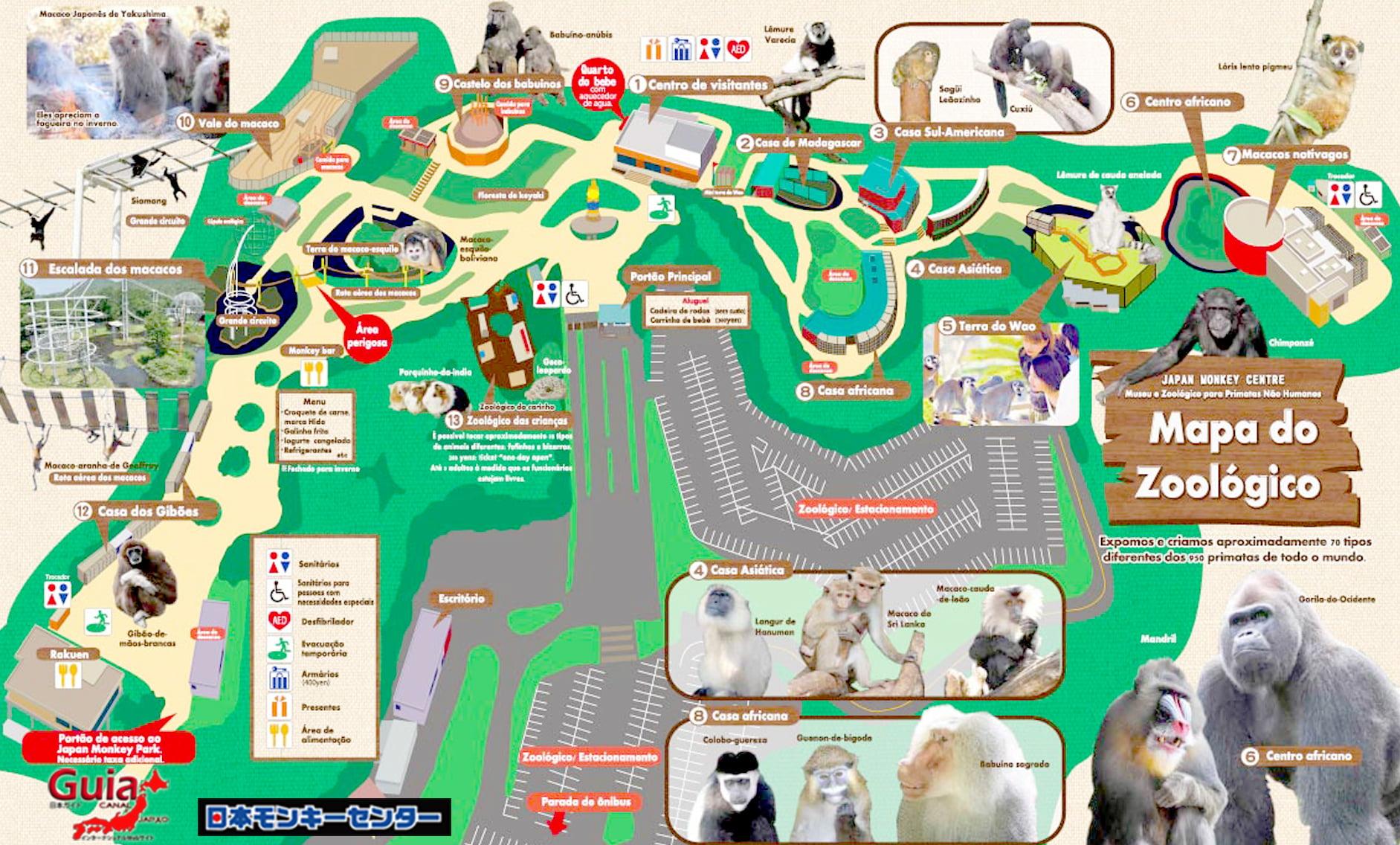 Парк японских обезьян - Парк обезьян 51