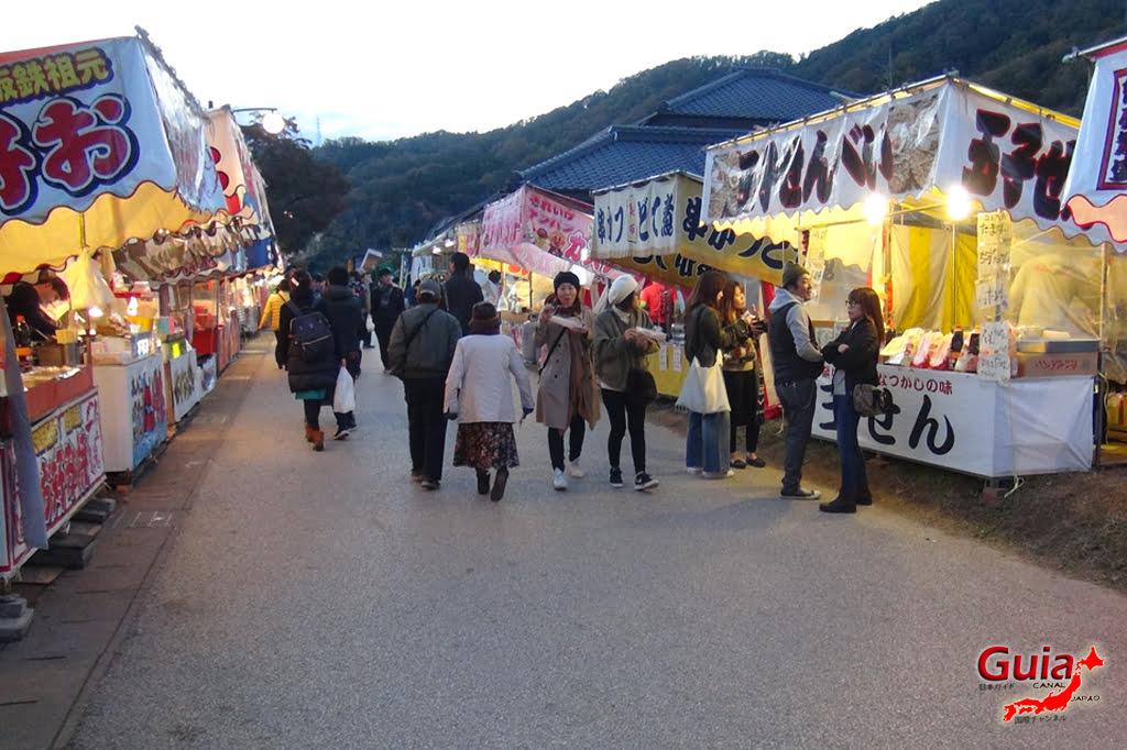 Park Korankei (香 嵐 渓) Toyota 39 Musim Gugur Daun
