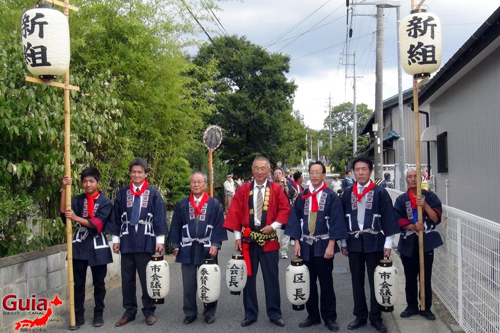 미요시 10 월 축제-Tennojinja Akino Reitaisai 3 Festival
