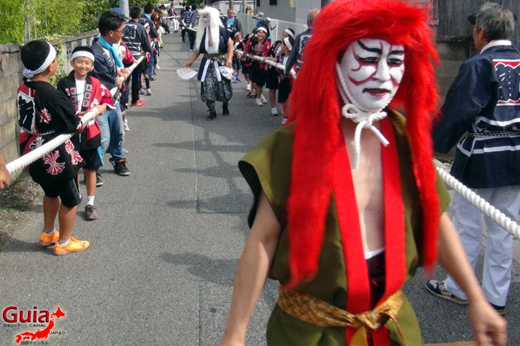 Miyoshi October Festival - Tennojinja Akino Reitaisai 4 Festival