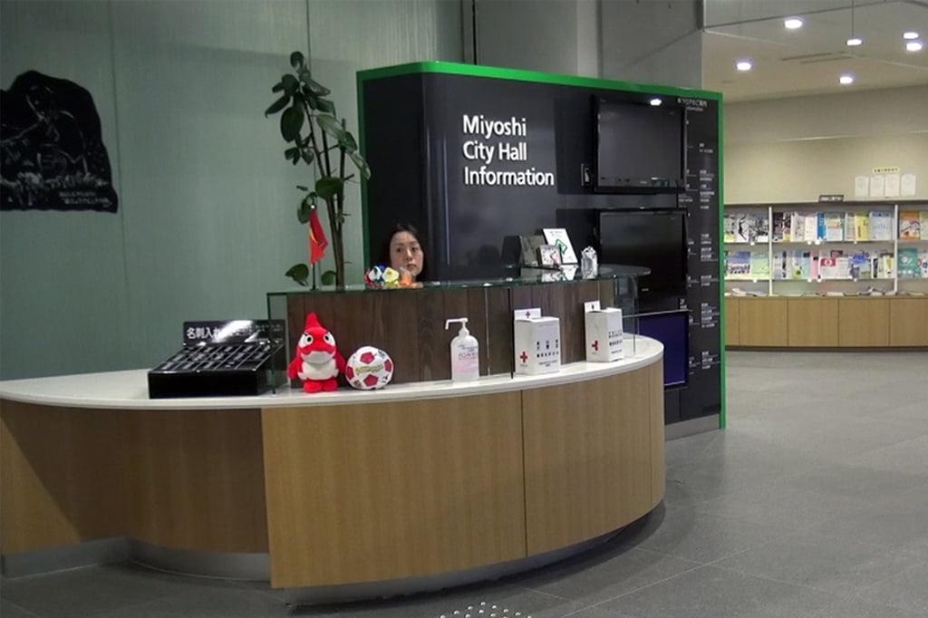 Miyoshi Prefeitura 3