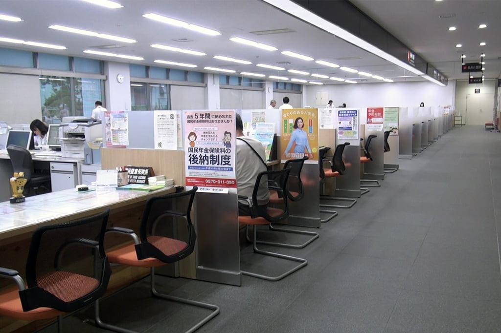 Miyoshi Prefeitura 4