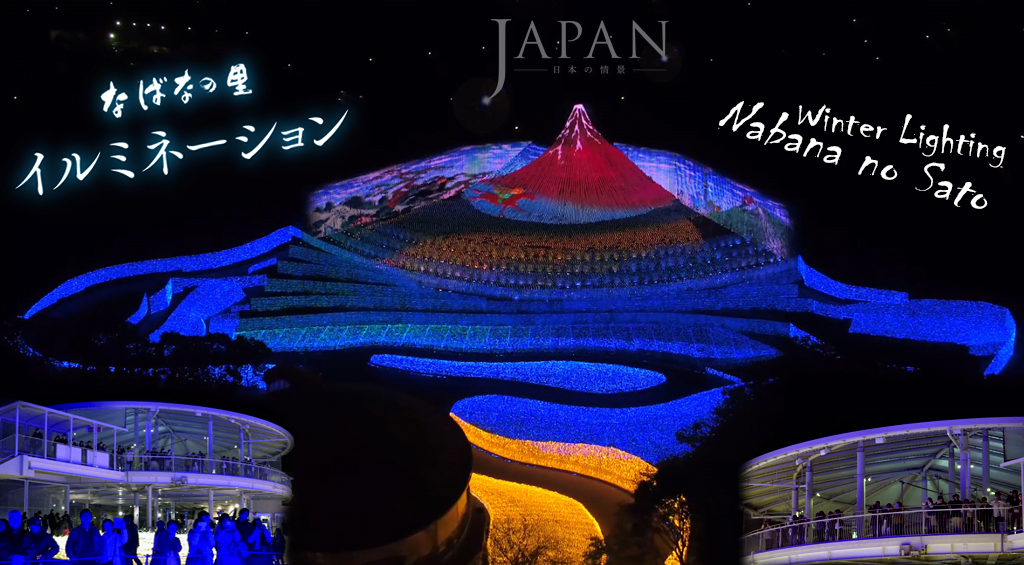 Nabana no Sato Iluminação - Winter Lighting 3