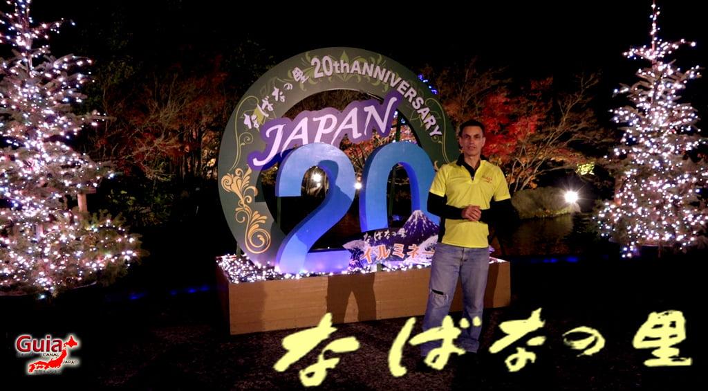 Nabana no Sato - Flower Park - Photo Gallery 1