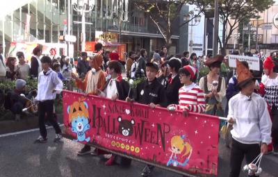 Halloween (ハ ロ ウ ィ ン) ou Halloween 2