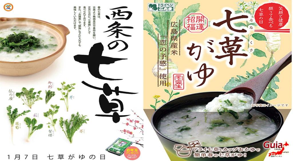 Nanakusagayu – Mingau das 7 Ervas - Prato Japonês de Ano Novo 2