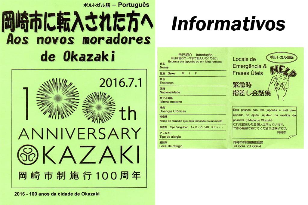 Okazaki Prefecture 4
