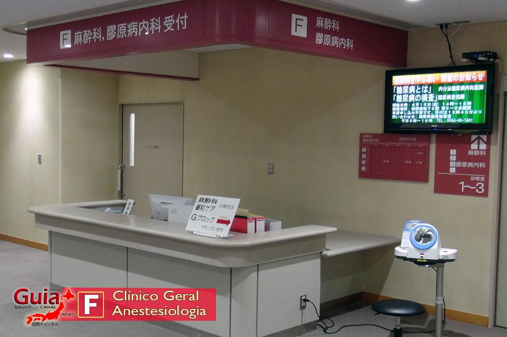 Okazaki Shimin Hospital 17