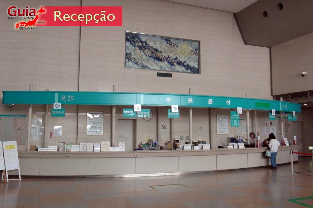 Okazaki Shimin Hospital 4