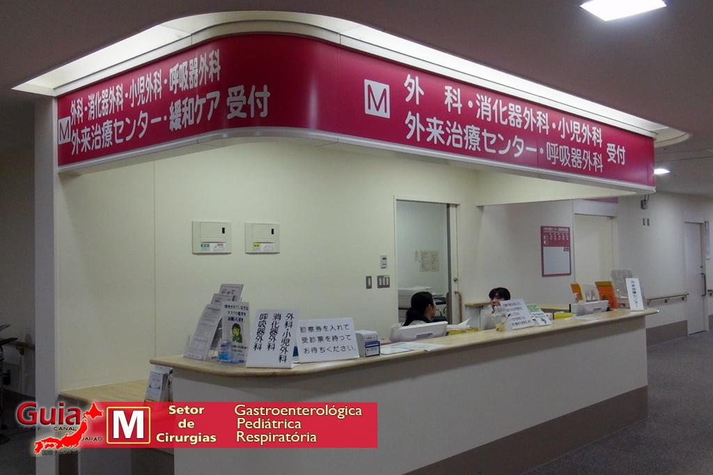 Okazaki Shimin Hospital 24