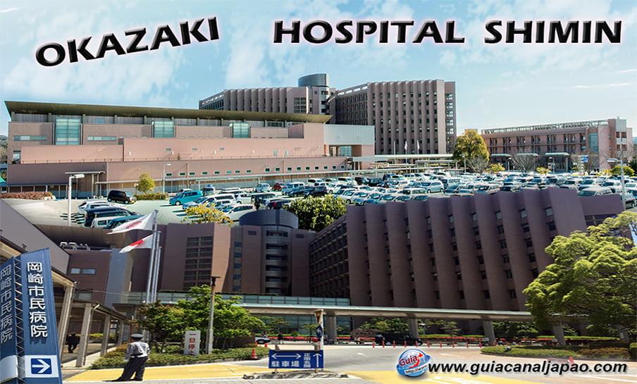 Okazaki Shimin Hospital 1