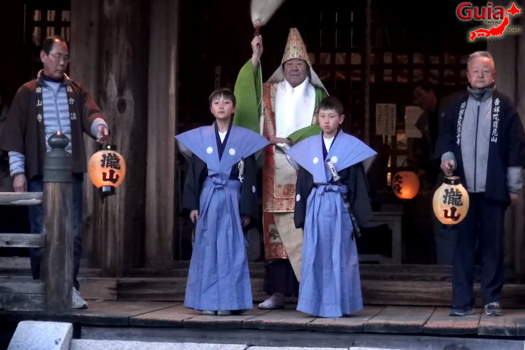 Okazaki Oni Matsuri - Ang 13 Ogre at Fire Festival