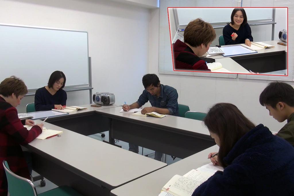 Miyoshi Prefeitura 7