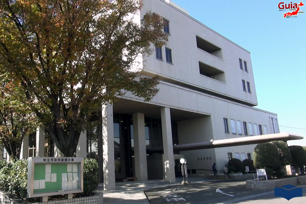 Chiryu Prefeitura 3