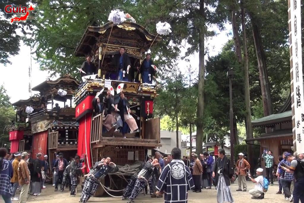 Фестиваль Asuke Aki - Осенний фестиваль Toyota 11