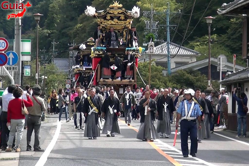 Фестиваль Asuke Aki - Осенний фестиваль Toyota 17