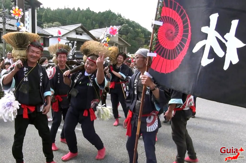 Фестиваль Asuke Aki - Осенний фестиваль Toyota 20