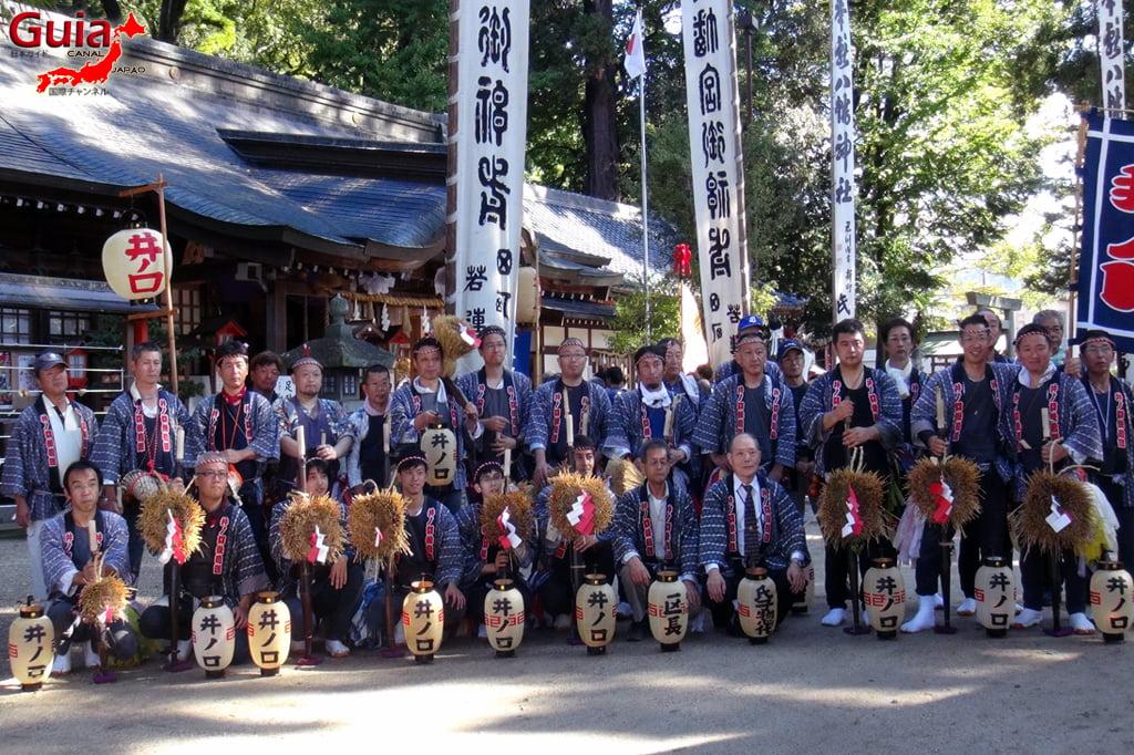Фестиваль Asuke Aki - Осенний фестиваль Toyota 26