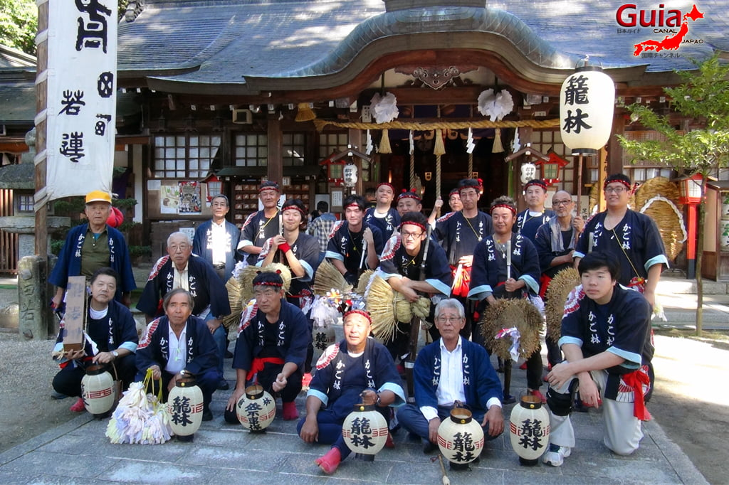 Фестиваль Asuke Aki - Осенний фестиваль Toyota 27