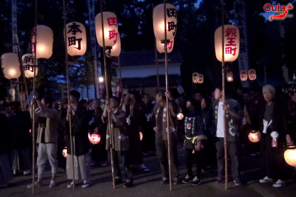 Asuke Aki Festival - Toyota 33 Autumn Festival