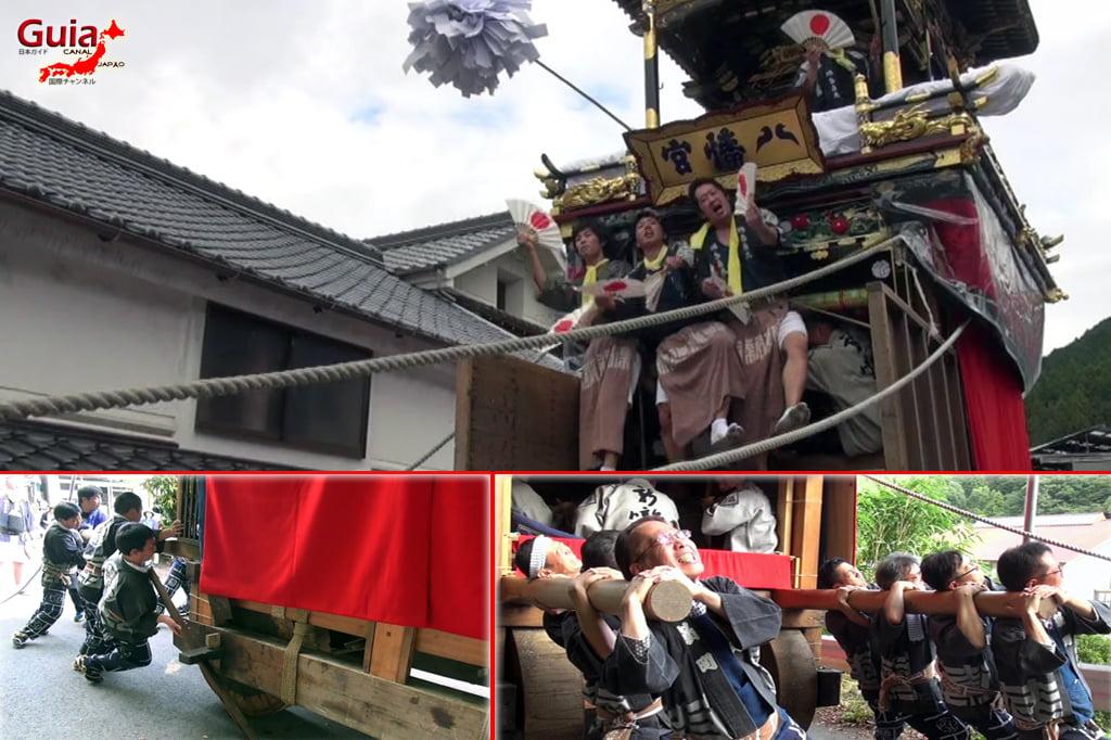 Фестиваль Asuke Aki - Осенний фестиваль Toyota 5