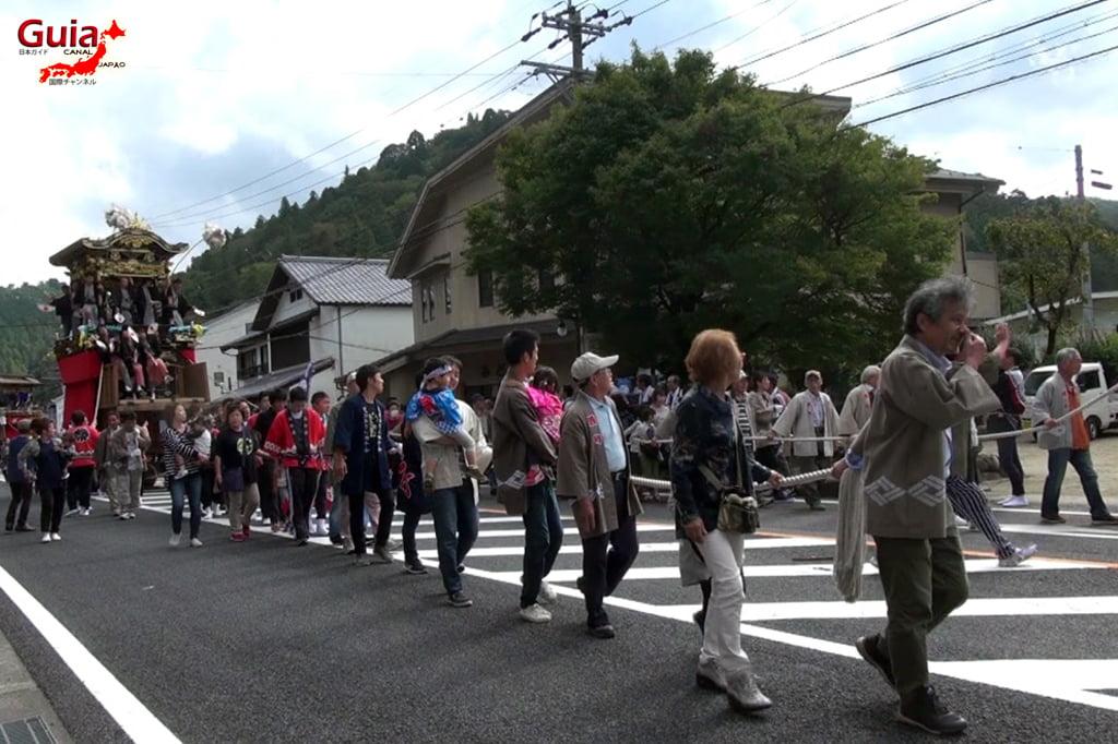 Asuke Aki Festival - Toyota 8 Autumn Festival