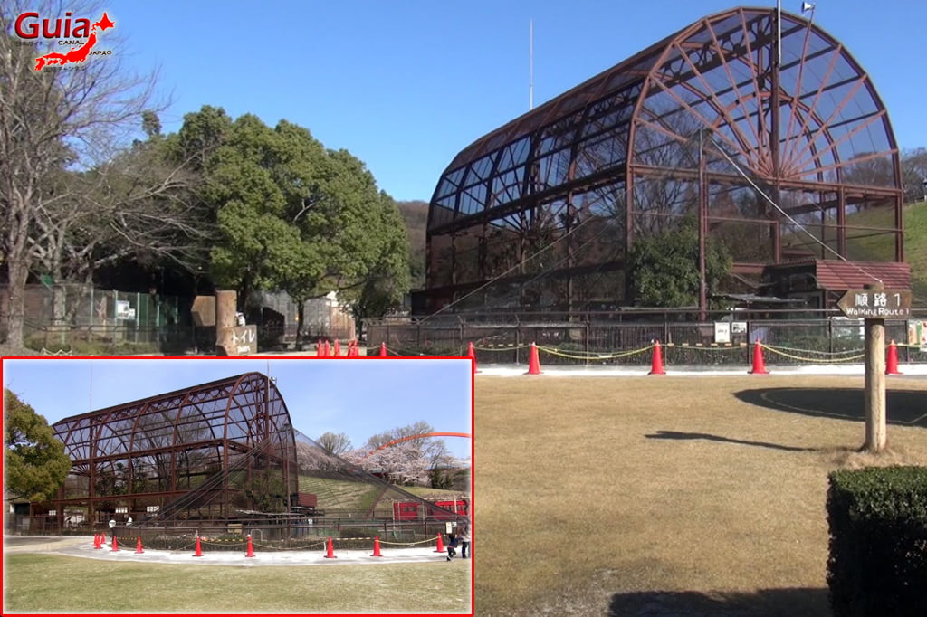 Toyota Kuragaike Park & Zoológico 11