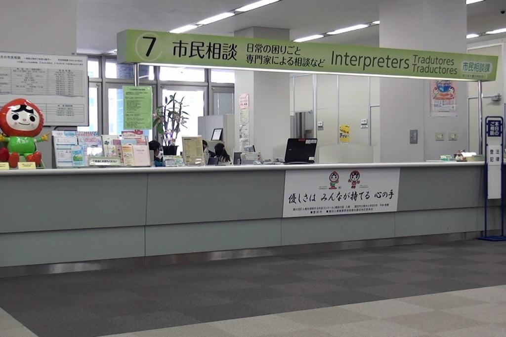 Toyota Prefeitura 2