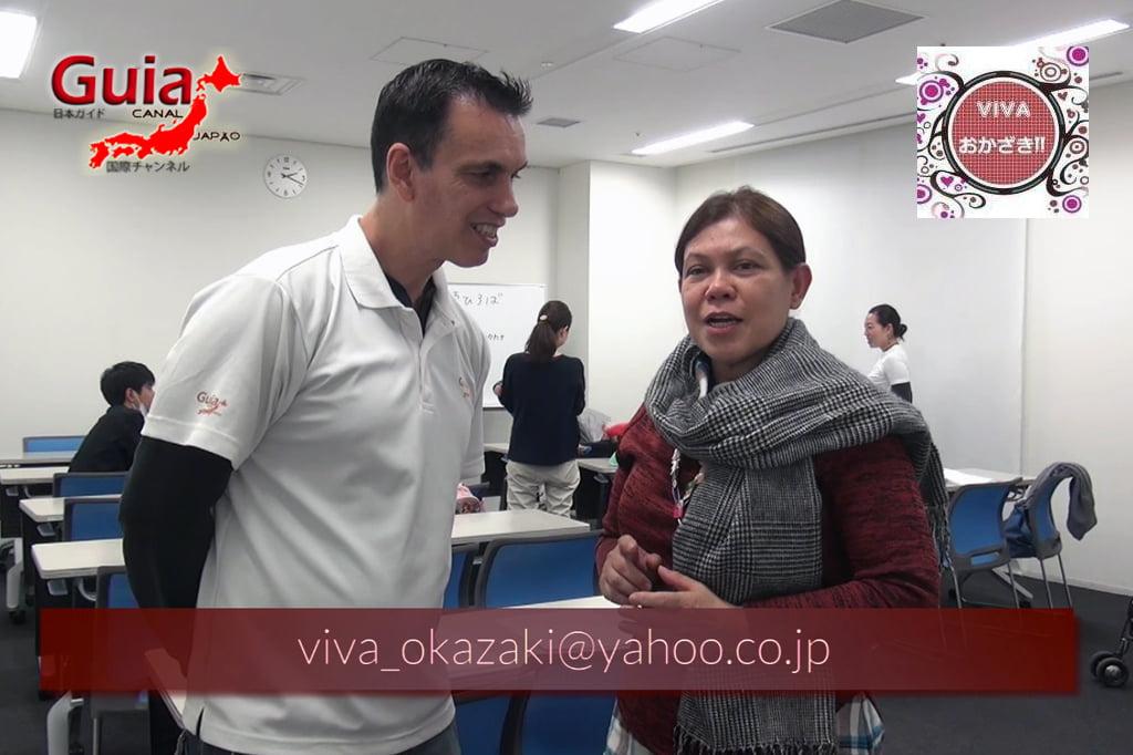 Viva Okazaki - Centro de Apoyo Extranjero de Okazaki 3