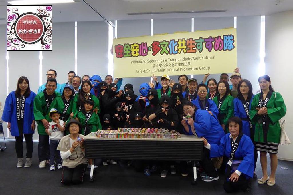 Viva Okazaki - Centro de Apoyo Extranjero de Okazaki 6
