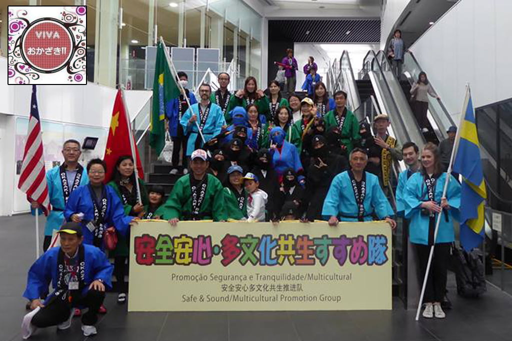 Viva Okazaki - Centro de Apoyo Extranjero de Okazaki 7