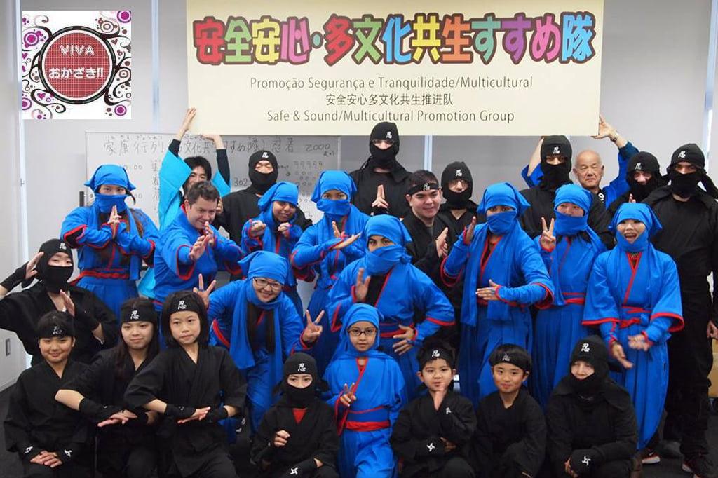 Viva Okazaki - Centro de Apoyo Extranjero de Okazaki 9