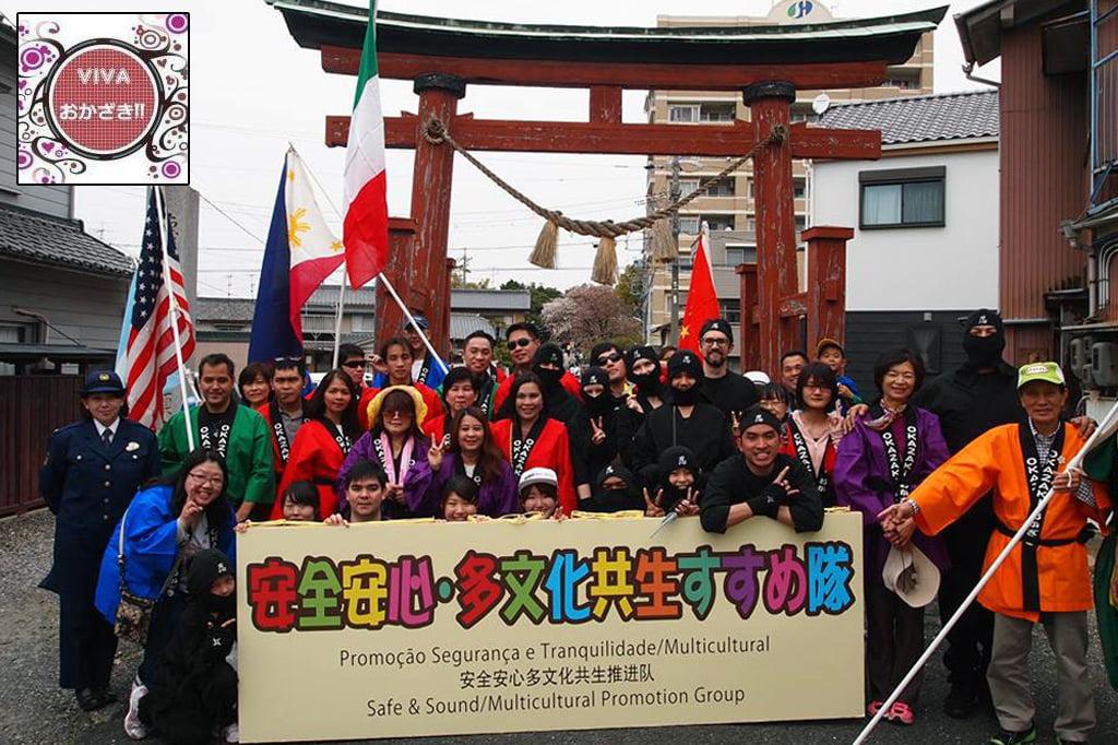 Viva Okazaki - Centro de Apoyo Extranjero de Okazaki 10