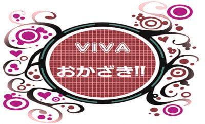Viva Okazaki - Centro de Apoyo Extranjero de Okazaki 1