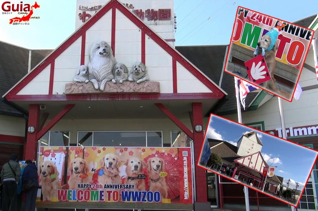 Wanwan Doubutsuen - Okazaki 2 Dog Zoo