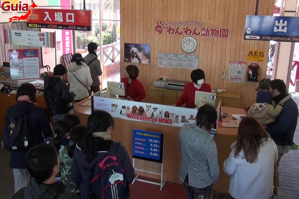 Wanwan Doubutsuen - Okazaki 6 Dog Zoo