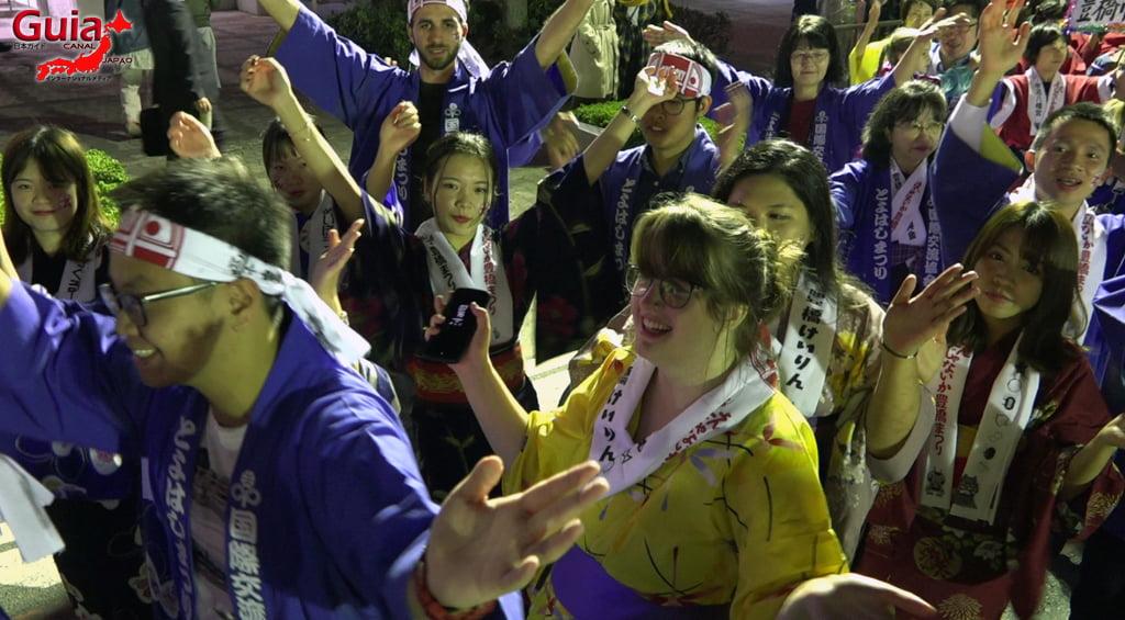 Eejanaika DanceZanmai Festival 2020 え え じ ゃ な い か ダ ン ス ざ ん ま い 」(91 Canceled) XNUMX