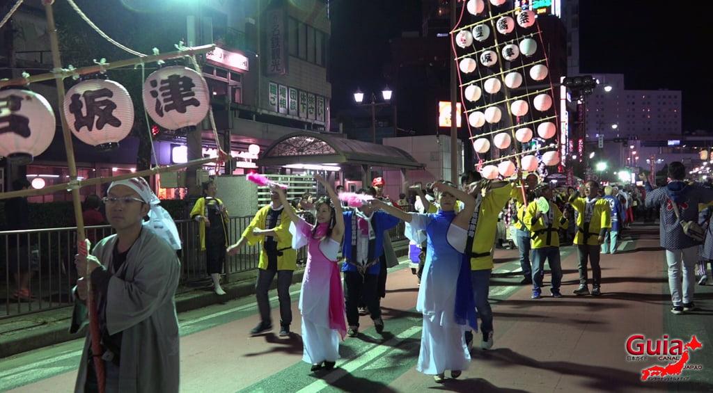 Eejanaika DanceZanmai Festival 2020 え え じ ゃ な い か ダ ン ス ざ ん ま い 」(93 Canceled) XNUMX